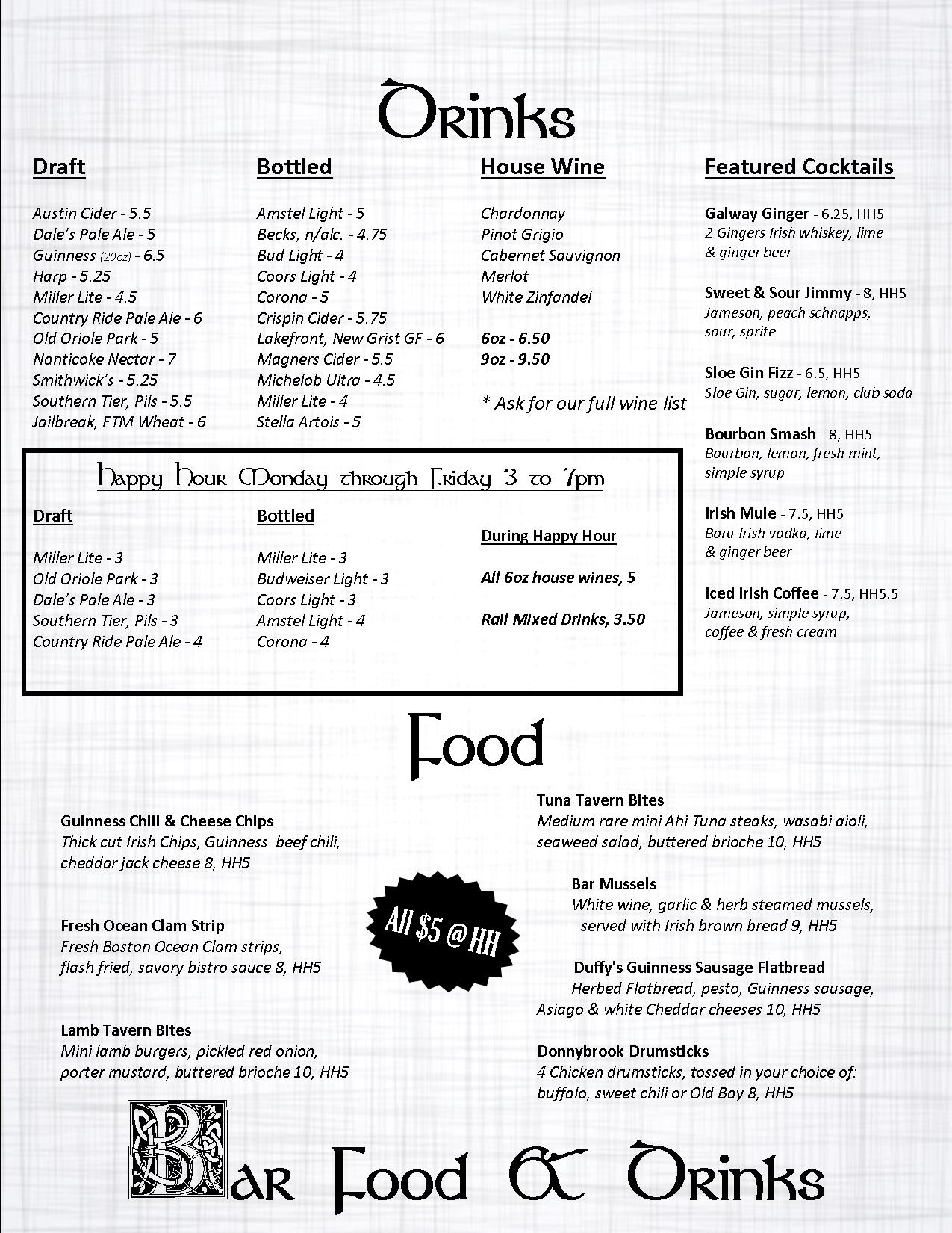 2017 8 24 Galway Bay Bar menu